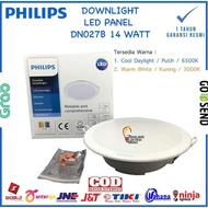 Philips Dn027B G2 14 Watt 14W 14Watt Led Panel Downlight Lamp Newest Cool Daylight