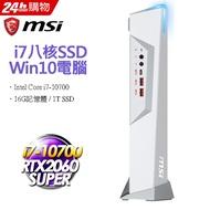 (MESH 2入) + MSI Trident 3 Arctic 10SC-059TW(i7-10700/16G/1T SSD/RTX2060-8G SUPER AERO ITX/W10)