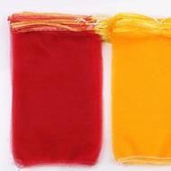 現貨批發網袋子地瓜土豆紗網袋蘋果網兜蔬菜水果網眼袋家禽裝雞編織袋