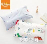 兒童枕套純棉卡通小號30x50寶寶泰國乳膠枕頭套40x60小枕套35x55