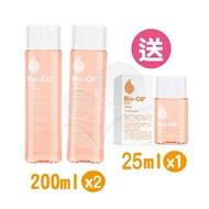 【公司貨 / 新包裝】Bio-Oil 百洛 專業護膚油 【買200mlx2罐 送25mlx1罐】【悅兒園婦幼生活館】