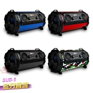 SUB5 藍芽喇叭【手機批發網 】六吋低音砲 4色現貨 擴大機 汽車 機車 家用 手提 藍芽音箱 USB 隨身攜帶