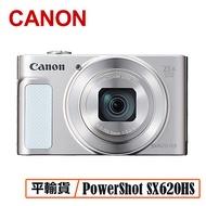 CANON PowerShot SX620HS 數位相機 SX620 HS 平行輸入 店家保固一年黑色