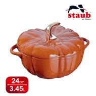 法國Staub 南瓜造型鑄鐵鍋 24cm 肉桂色