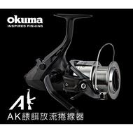 【鄭哥釣具】OKUMA 寶熊 AK 紡車捲線器 4000型 5000型 入門款 雙線杯 野猿 海釣場 沉底 餵餌放流