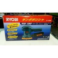 【盛利】RYOBI RSE-1250拋光機