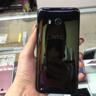【精選】95新 HTC U11 u-3U 6G/128G 5.5吋