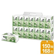 【GREEN LOTUS 綠荷】柔韌抽取式花紋衛生紙150抽X84包/箱X2