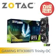 ZOTAC GAMING RTX3080Ti Trinity OC 顯示卡