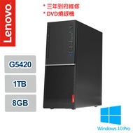 Lenovo V530 Tower 11BHS00H00 G5420雙核效能專業版商用桌機