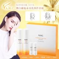 South Korea Ahc Superior Vita Huan White Vitamin Water Milk 4pcs Set