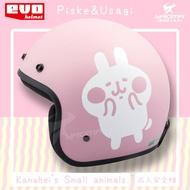 贈鏡片及好禮 卡娜赫拉2 消光粉紅 兔兔 P助 安全帽 正版授權 復古帽 半罩帽 3/4罩 EVO 309 耀瑪騎士