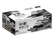 CSD 中衛~迷彩兒童醫療口罩-酷黑迷彩(30入/盒)