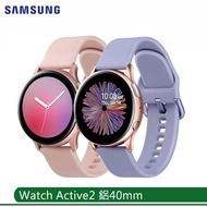 【SAMSUNG 三星】Galaxy Watch Active2 鋁40mm智慧手錶手錶 SM-R830(超值好禮多重送)
