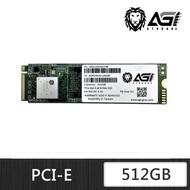 亞奇雷 AGI 512G SSD PCIe NVMe 固態硬碟 (AGI亞奇雷AGI512G16AI198) 【每家比】