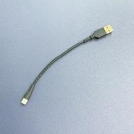 志達電子 DL055 日本canare USB A公轉 Lightning 適用 iPhone iOS 充電傳輸 連接DAC