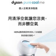 「現貨不用等」dyson個人空氣清淨機  TOYOTA贈品