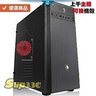 技嘉 Radeon RX5500 XT 芝奇G.SKILL 幻光戟 8GB*4 四通 0G1 HDD 電腦主機 電競主機
