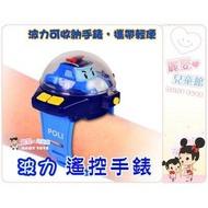 麗嬰兒童玩具館~救援小隊POLI-波力遙控手錶/1.5吋-簡易搖控小車-手錶收納盒-東森卡通