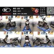 【輪騎穩】2011 光陽雷霆 Racing 150 黑 ( G5、超5、雷霆王可參考 )