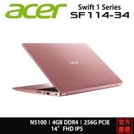 ACER 宏碁 Swift 1 SF114 SF114-34-C7WH N5100/4G/256G/14吋/粉 輕薄筆電