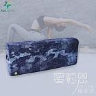 FunSport Fit-蜜莉恩瑜珈枕- (Yoga Pillow)瑜伽抱枕/瑜伽枕-藍色夢境