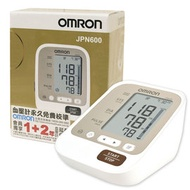 OMRON歐姆龍 手臂式電子血壓計 JPN600