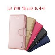 美人魚【Hanman 仿羊皮】LG V40 ThinQ 6.4吋 斜立支架皮套/翻頁式側掀保護套/插卡手機套/錢包皮套