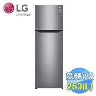LG 253公升雙門變頻冰箱 GN-L307SV