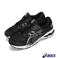 Asics 慢跑鞋 Gel Kayano 26 運動 男鞋 1011A541001