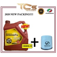 Perodua  Fully Synthetic 0W-20 Engine Oil 4L 2020 New Packing with Oil Filter (Axia & Bezza)