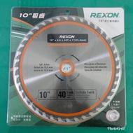 "{TOM} 力山 REXON 10""木工鋸片 BT2508RC M2500RC 2704 LS1040 皆可使用"