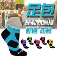 《豆豆美妝》☆°╮足護士 慢跑/自行車 運動專用襪~6款顏色選擇~5雙1000元(1000元)