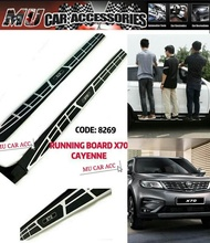 PROTON X70 Door Step Side Step Running Board With Logo