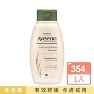 【Aveeno 艾惟諾】燕麥沐浴露(354ml_沐浴乳)
