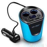 免運 先科 杯架式車載充電器雙USB手機一拖二點煙器插頭汽車多功能車充  中秋節禮物