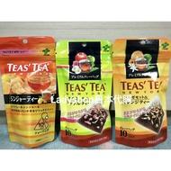 【現貨 】日本伊藤園 限定無糖茶包 綠茶