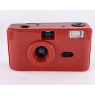 Film Camera 35mm with Built-in Flash Retro Fool Film Camera Reusable Film Camera