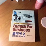 商用英文 English For Business 國際貿易書信實務