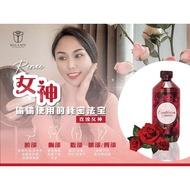 正品‼️Free 🚚Belle & Rose 🌹Equilibrium Essence玫瑰天竺葵手工精油