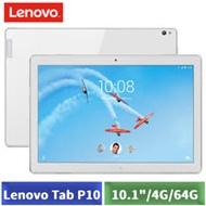 Lenovo Tab P10 TB-X705F 10吋 4G/64G WiFi版 (白色) -【送10吋保護套+螢幕保護貼+糖果繞線器帶屏幕擦+平板支架+清潔三件套+USB 隨身燈】