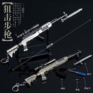 絕地求生 大吉大利今晚吃雞 SKS狙擊步槍(贈送刀槍架)