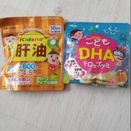 日本 UNIMAT RIKEN 兒童 魚肝油 肝油 DHA 維他命 軟糖