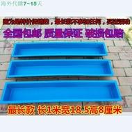 喂雞長條雞食槽塑料長方形雞槽雞鴨鵝養殖飼料槽喂水器喂食器