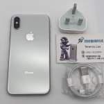 iPhone XS 256gb港版 98%New 電池啱換 電池效能 100% *鋪頭提供一個月保養 /
