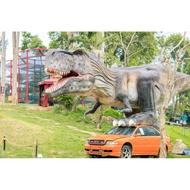 【勝利先生】百果山探索恐龍樂園門票 優惠票