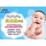 五月花 嬰兒柔濕巾80抽 有蓋 超厚型   濕紙巾