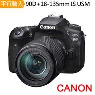 Canon EOS 90D+18-135mm IS USM*(中文平輸)-送128G記憶卡+副電+座充+相機包+中型腳架+大吹球清潔組+硬式保護貼+專業拭鏡筆+減壓背帶