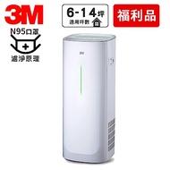 福利品 3M 6-14坪 倍淨型空氣清淨機 FA-E180 N95口罩濾淨原理