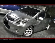 TOYOTA YARIS RS 側裙 空力套件 06 07 08 09 10 11 12 13